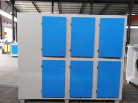 废气净化处理装置活性炭吸附设备