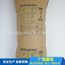 集装箱缓冲充气袋 企业集采牛皮纸填充气袋