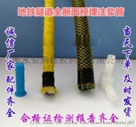 深圳新政一路至前进一路口段全断面注浆管外包裹一层无纺布滤布层