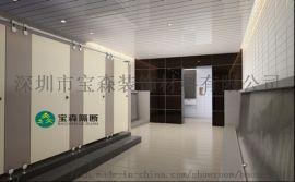 抗倍特二代板材深圳公共厕所门隔断板洗手间隔板用板材
