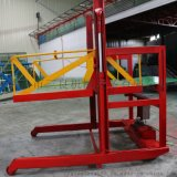 可移动卸车平台四轮移动式装卸平台厂家