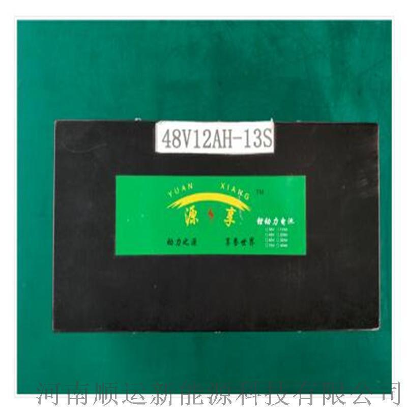 测绘扫描器锂电池组 48v12ah锂电池