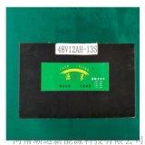 測繪掃描器鋰電池組 48v12ah鋰電池
