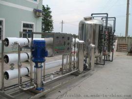湖南长沙反渗透纯水设备厂家供应反渗透系统反渗透装置