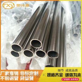 不锈钢管厂**薄壁304不锈钢圆管***0.8