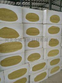 邢台玻璃棉板室内吸音板河北金威节能科技有限公司