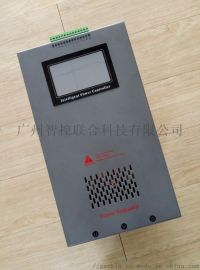 SJD-LD-160智能节能照明控制器