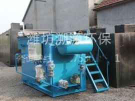 潍坊溯源环保水处理设备