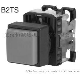 代理銷售日本春日按鈕開關B2TS11R