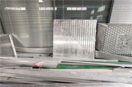 造型外墙铝单板厂家 镂空造型铝单板说明 造型厂家