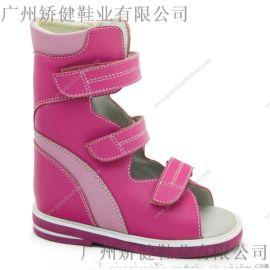 廣州廠家特高幫矯正鞋,足踝矯正器內置真皮腦癱用鞋