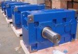 TORK/保孚工業齒輪箱H3SH26平行軸齒輪箱