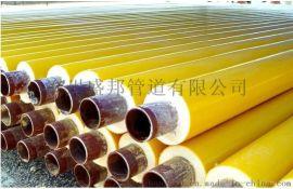国标聚氨酯直埋保温管生产