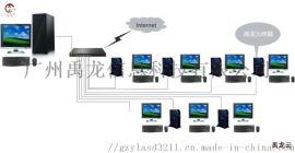 云桌面解决方案 免费云电脑终端机 云桌面厂家
