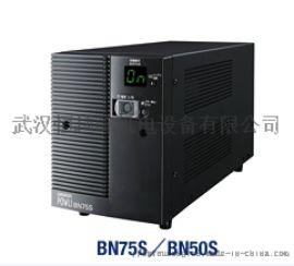 廠家直銷日本歐姆龍不間斷電源BN50S