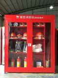 深圳廠家定做室外微型消防站/不鏽鋼消防器材櫃