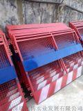 广东深圳基坑护栏厂家、临边护栏批发、优质安全防护栏
