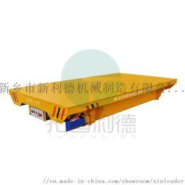 KPX蓄电池轨道搬运车 厂家定制**电动平板车
