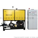 供应反应釜导热油炉 电加热导热油加热器 质量保证