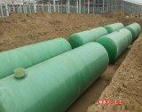 农村环境改造模压化粪池