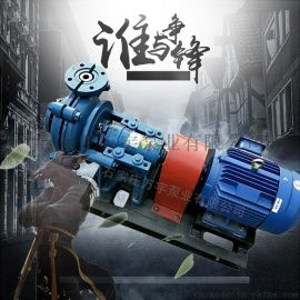 卧式渣浆泵AH HH渣浆泵耐磨耐腐蚀抽沙泵