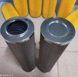 HDX-100*10 高壓過濾器濾芯