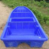 武穴生产商 红安塑料渔船批发商