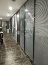 供应深圳双层玻璃中间夹百叶帘办公高隔墙