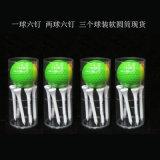 一球六釘PVC圓筒廠家 透明圓形包裝盒子