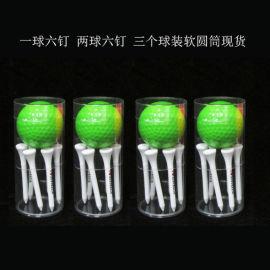 一球六钉PVC圆筒厂家 透明圆形包装盒子