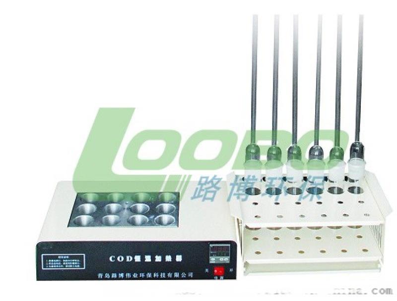 LB-901A型COD恆溫加熱器(COD消解儀)