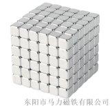 釹鐵硼強力磁鐵 小正方體磁鐵 方塊模具磁鐵