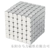 钕铁硼强力磁铁 小正方体磁铁 方块模具磁铁
