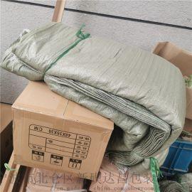 通用塑料编织袋 浙江杭州宁波塑料编织袋