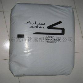 阻燃合金 高刚性 PC/ABS GN-5101RF