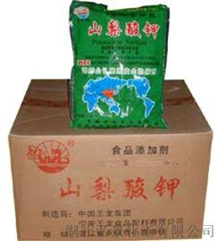 食品級山梨酸鉀 CAS:590-00-1
