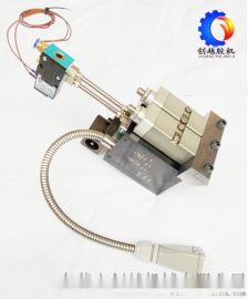 CY-900G热熔胶机刮 ,热熔胶机配件
