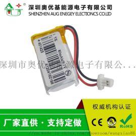 移动电源 聚合物锂电池 200mah 可充电