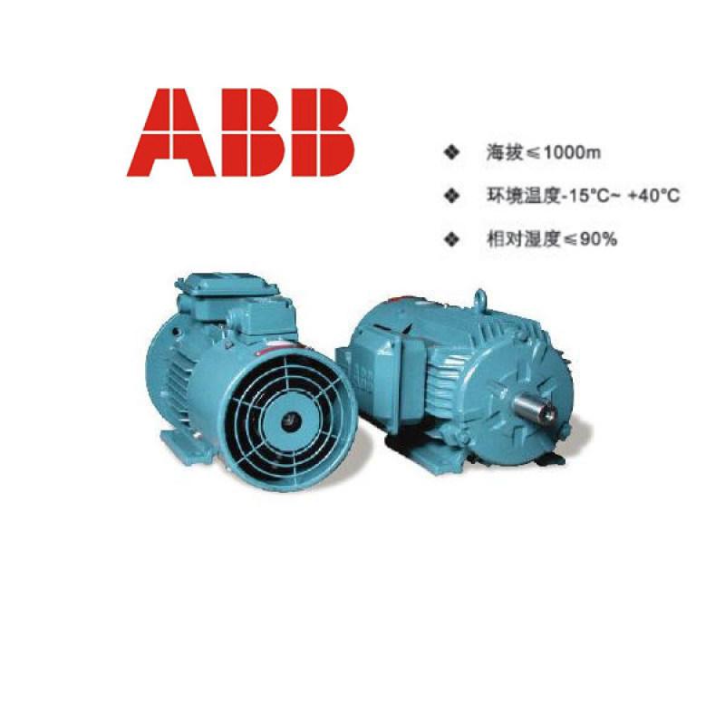 ABB高效變頻調速電機QABP 355M6A