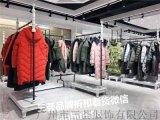 布衣品牌哪家好廣州三薈服飾品牌折扣貨源提供給你