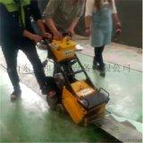 很好用!塑胶跑道铲削机 自动行进电动PVC料铲削机