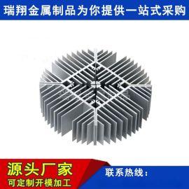 定制太阳花铝型材散热器,太阳花铝型材挤压开模加工