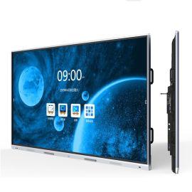 100寸超大屏幕4K高清液晶显示屏会议一体机