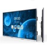 100寸超大螢幕4K高清液晶顯示屏會議一體機