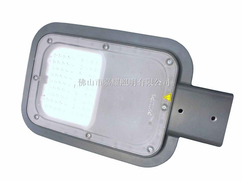 飞利浦BRP131 100W LED路灯适用街道