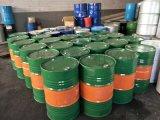 台湾佛灯油 液体酥灯油 无烟无味环保灯油