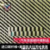 惠州3k台湾蓝黑混编游艇长期大量供应