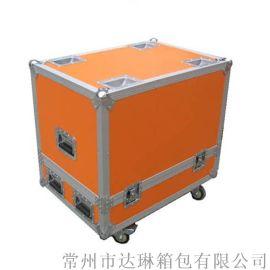 航空箱厂家舞台道具箱移动设备箱