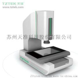 天准VMU高端影像仪,精工品质、高端定制