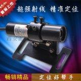 西安雷凱LK650-50B鐳射劃線儀